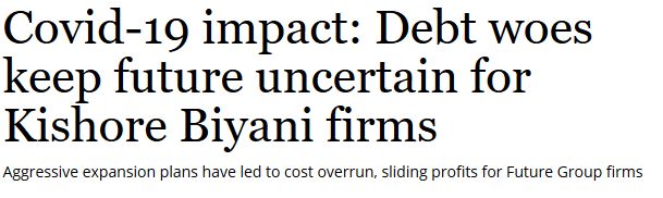 Debt woes keep future uncertain for Biyani